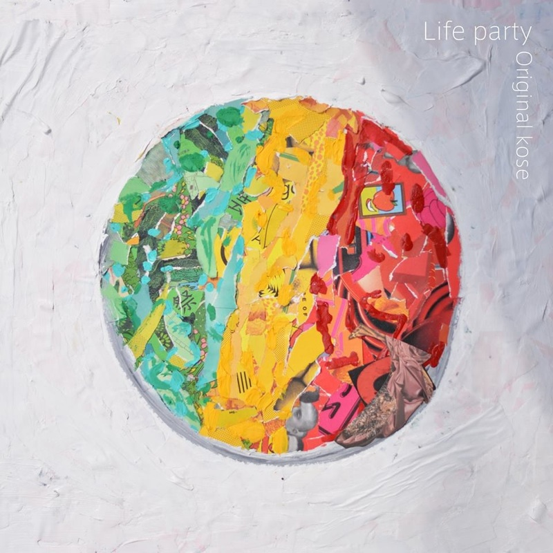 LIFE PARTYのジャケットを公開します