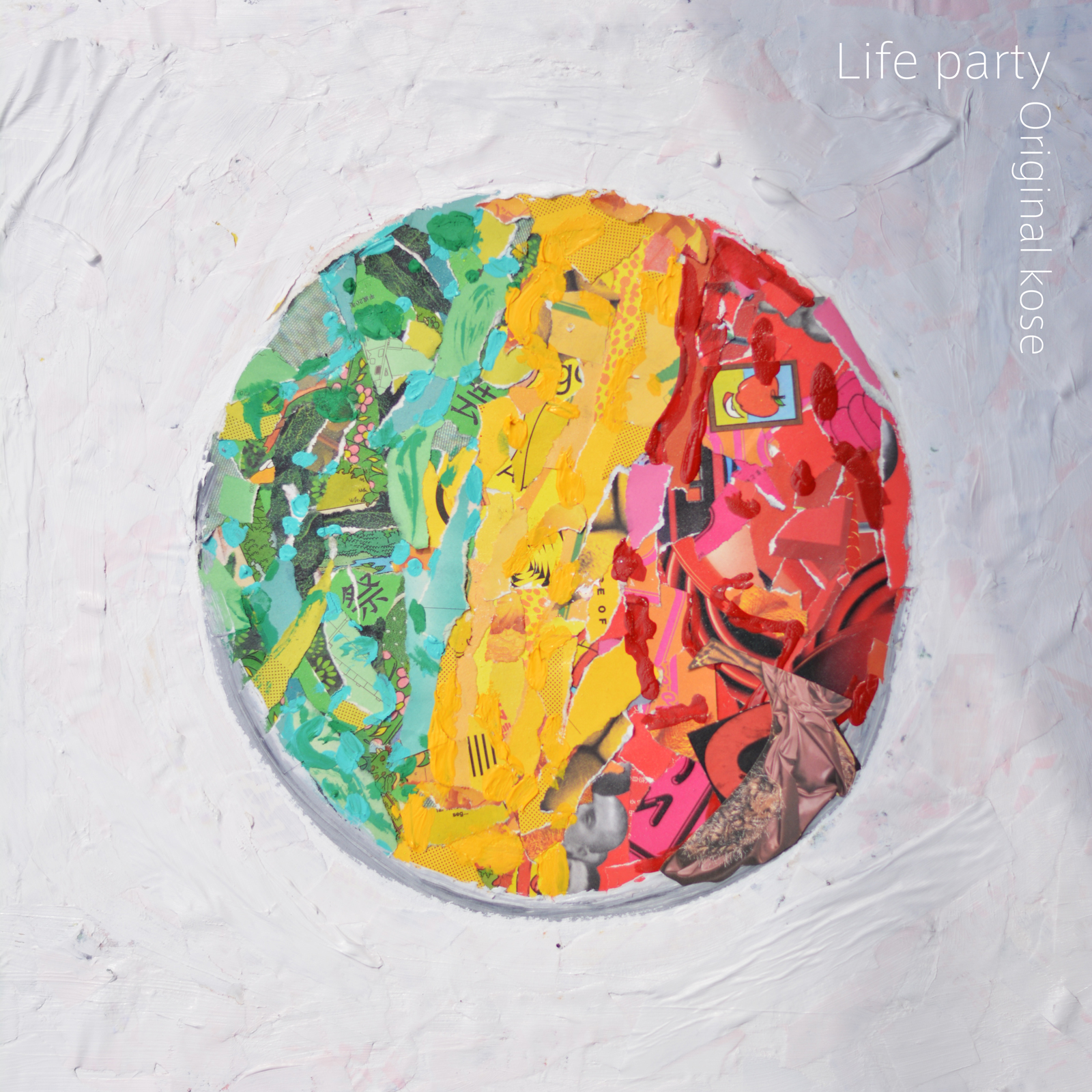 LIFE PARTY feat.ORIGINAL KOSE / TDC  produced by 焼け石に水プロダクション