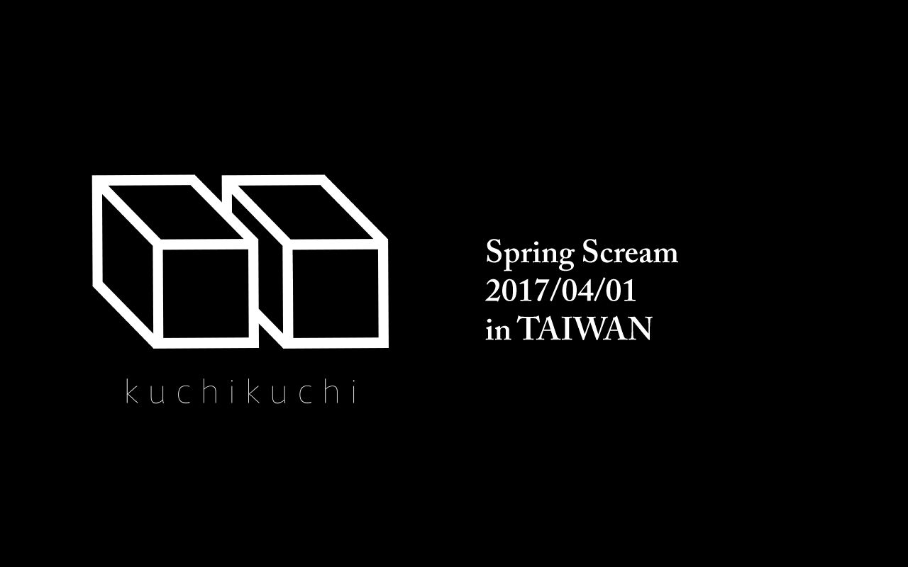 kuchikuchi in Taiwan Spring Scream Festival 2017/04/01 Movie.