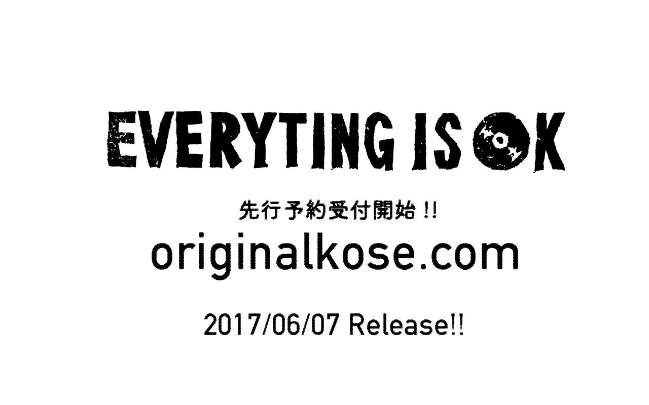 ORIGINAL KOSE 1st AlbumのLPレコードとCDの予約を開始/Movie by 焼け石に水PRODUCTION