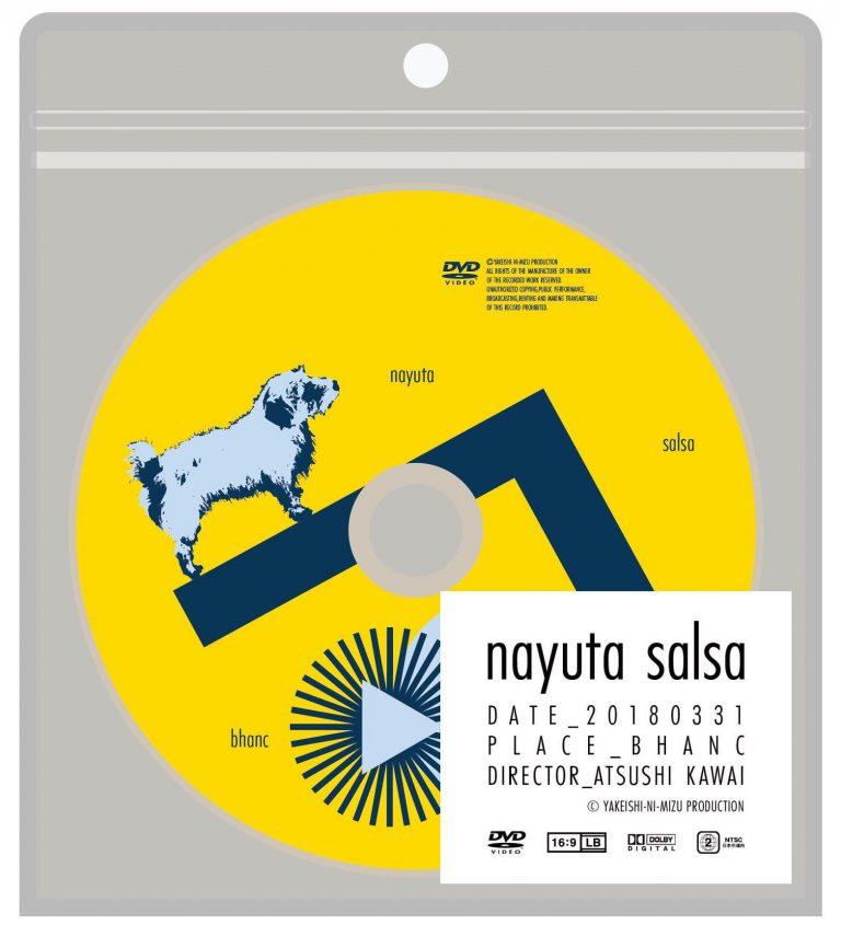 nayuta salsa DVD Release.